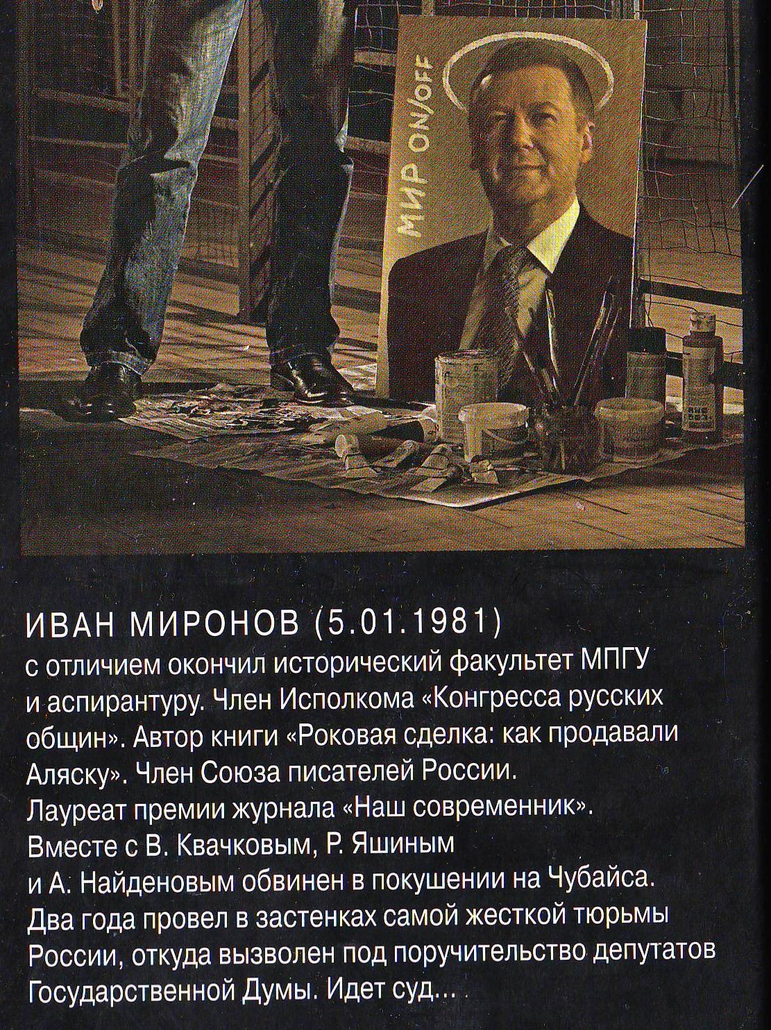 http://pics.livejournal.com/rebeka_r/pic/000a6381
