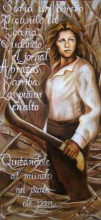 Soul Rebel: Julia de Burgos by Yasmin Hernandez, 2006