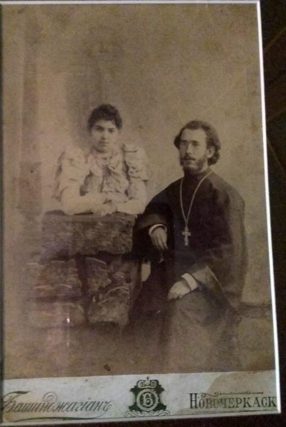 о. Николай Добровольский с матушкой 1906 год