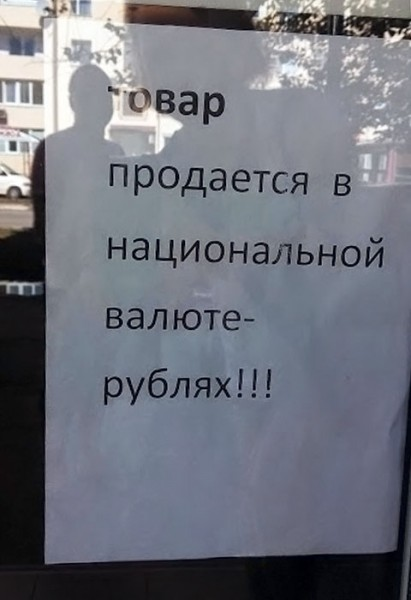 крым1