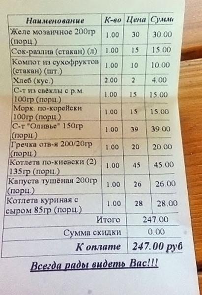 крым3