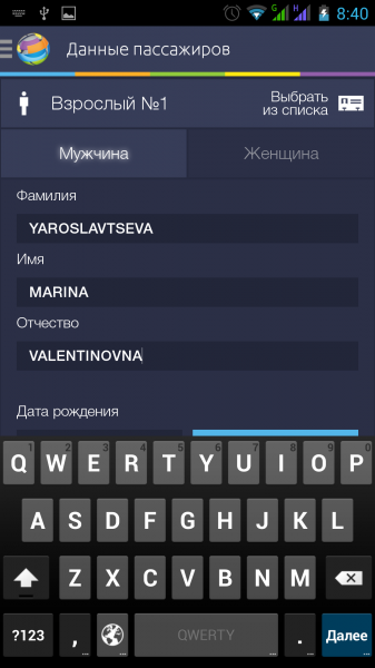 Screenshot_2014-10-06-08-40-26