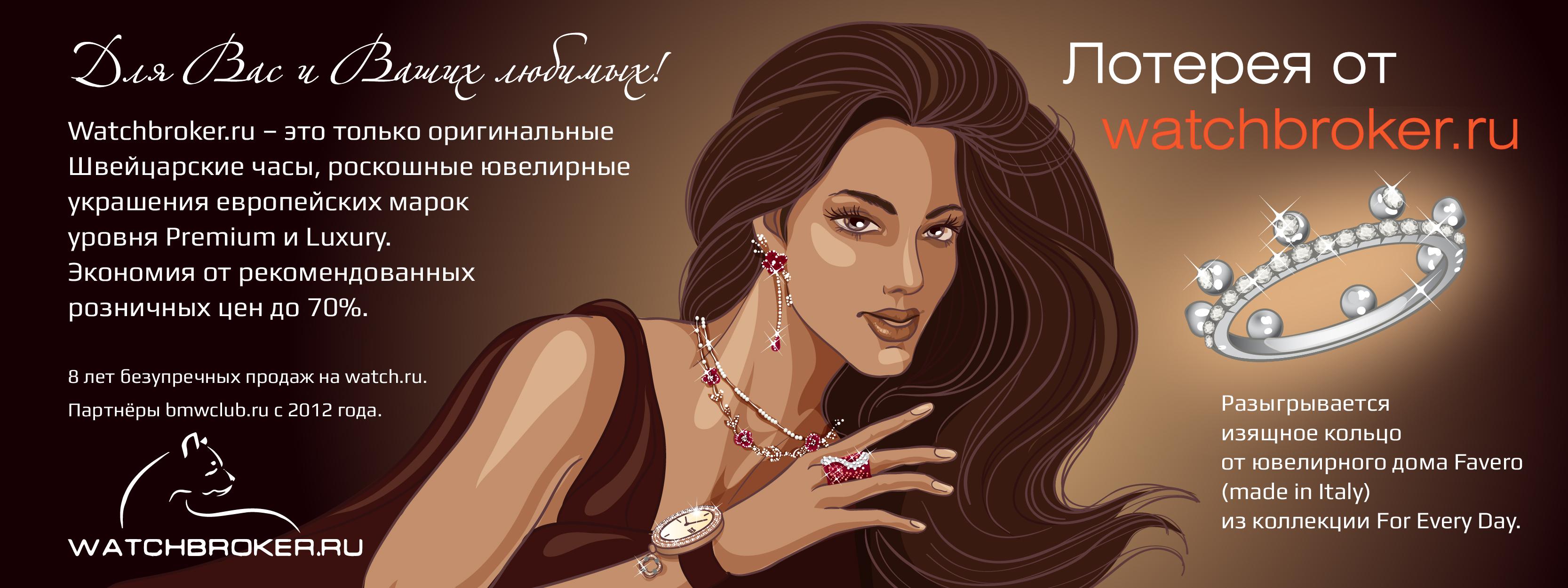 Banner_lotereya4-01