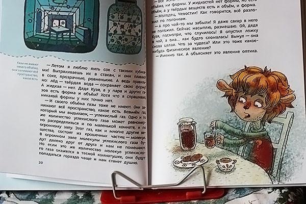 кн 3 0
