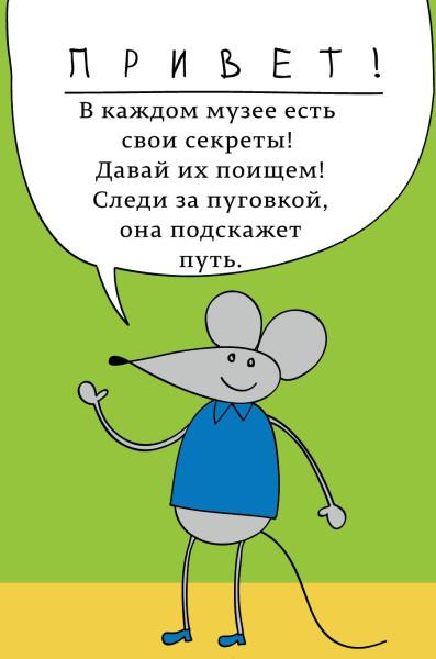 michonok_galereya-01-1
