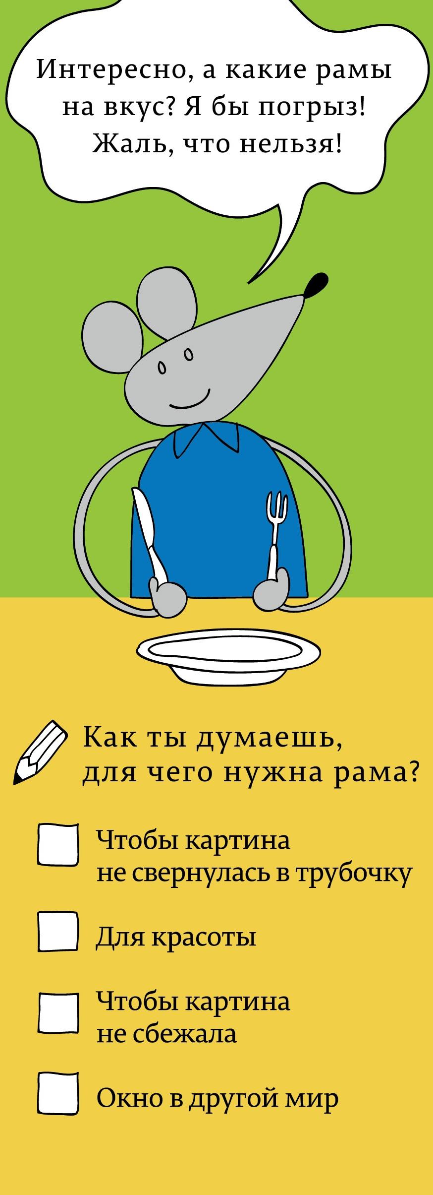 michonok_galereya-01-2
