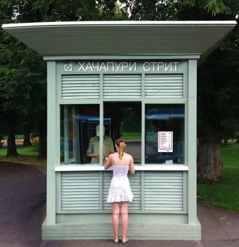 Где поесть в парке им.Горького. Меню, Цены