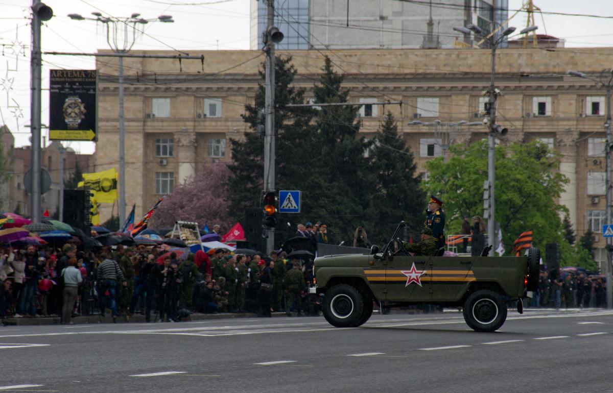 День Победы в ДНР 2015