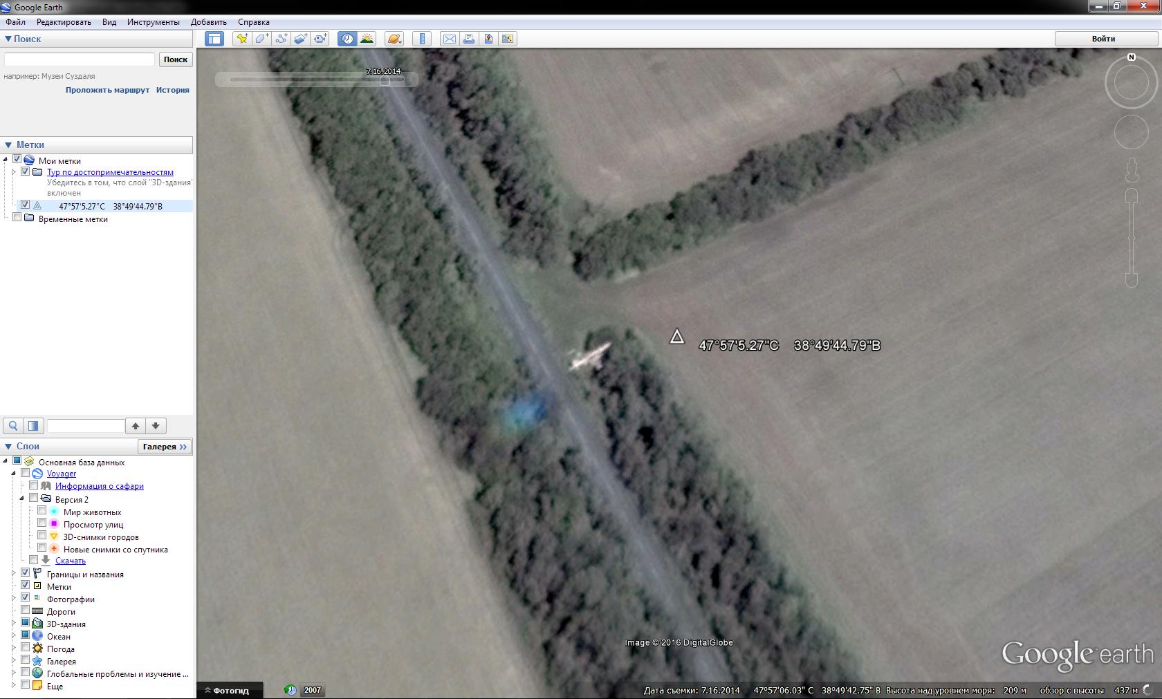 су-25 и боинг 2.jpg