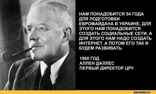 Евромайдан-политика-песочница-политоты-Украина-1231871