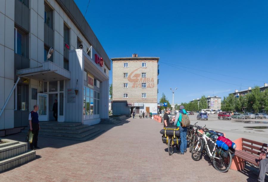 IMG_6832 Panorama V