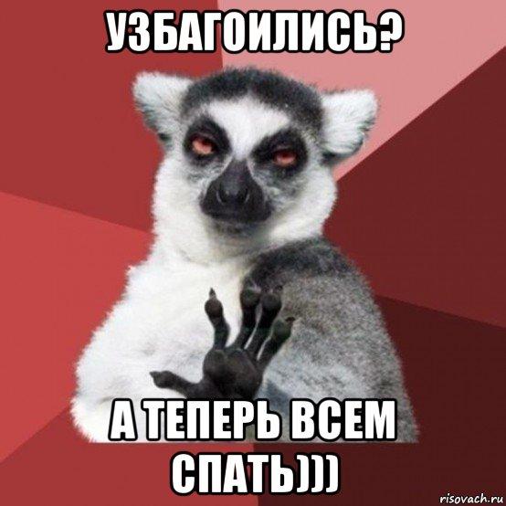 uzbagoyzya_68841237_orig_