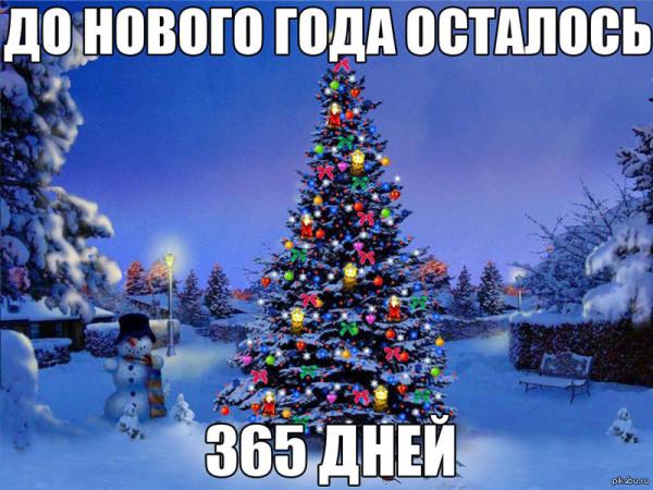1388518952_1052252781