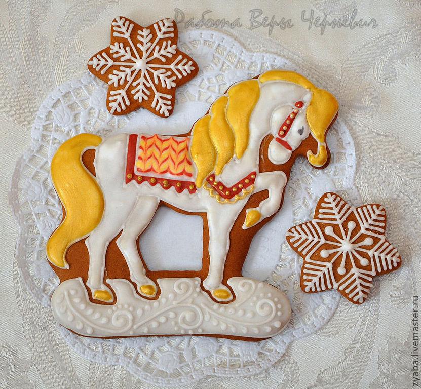 выбор картинка пряника в виде коня это занимает чуть