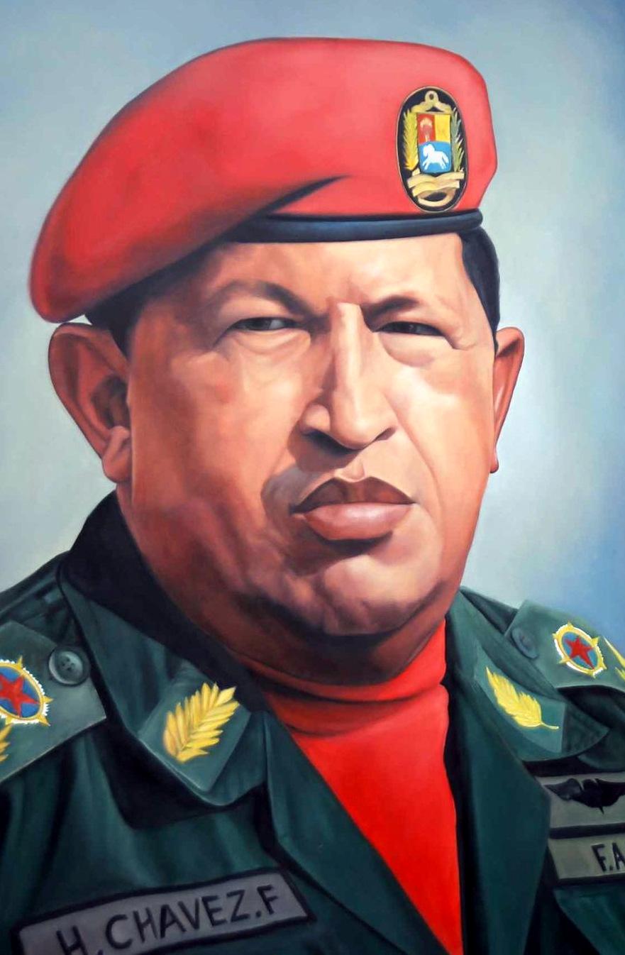 Уго Чавес, портрет неизвестного художника