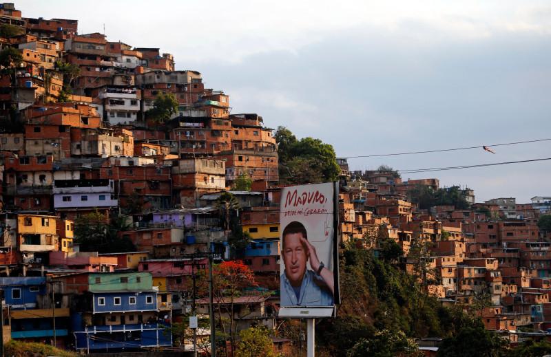 венесуэльские трущобы