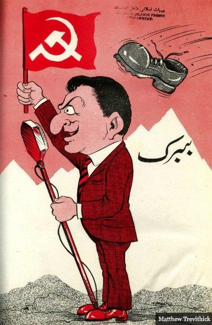 Антисоветская пропаганда душманов