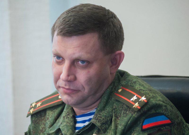 Первый глава ДНР Александр Захарченко, убит 31.08.18г.