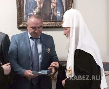 Рауль Арашуков награжден орденом Русской Православной Церкви