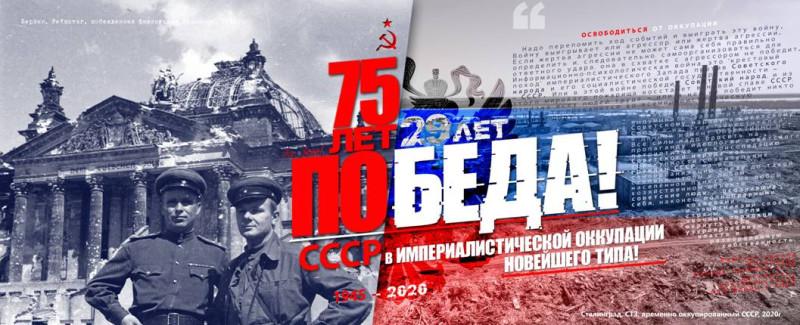 http://cccp-kpss.su/iz-nashei-pochty/danilyuk-d/2020-05-07-prislano-2