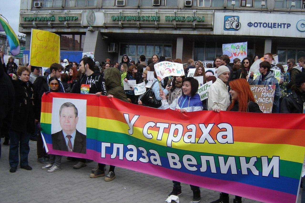 Сайт лесби новосибирск 1 фотография