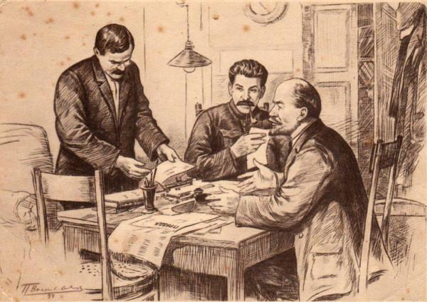 Сталин, Молотов и Ленин в редакции Правды