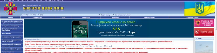 Скриншот 2014-03-21 23.48.57