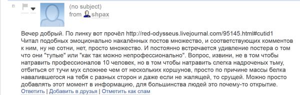Скриншот 2014-04-15 00.43.42