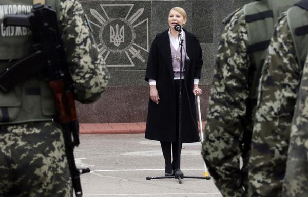 Тимошенко создает свой правый сектор