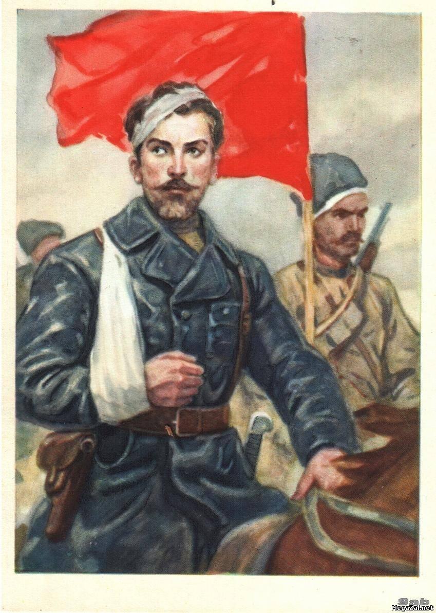 Открытка, картинки героев гражданской войны