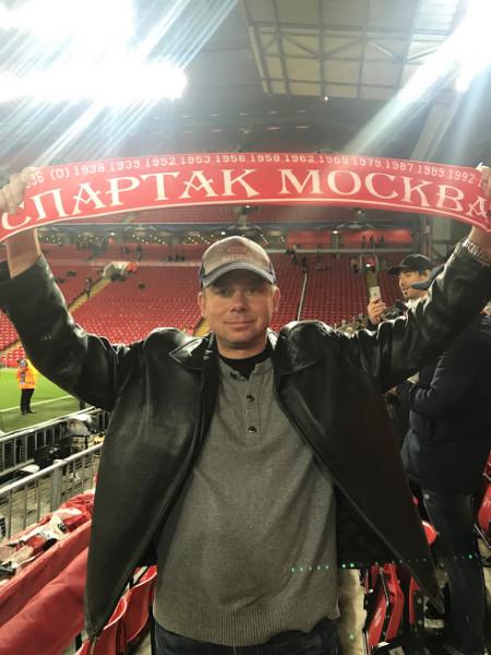 Spartak scarf