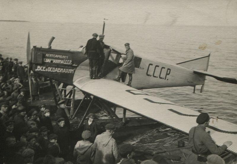 Гидросамолёт на белом озере 1928г.