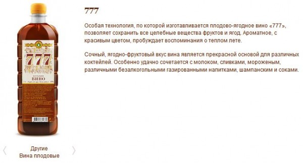 FireShot Screen Capture #017 - 'Продукция I Винзавод Тольяттинский' - www_vinzavod_ru_catalog_product_37