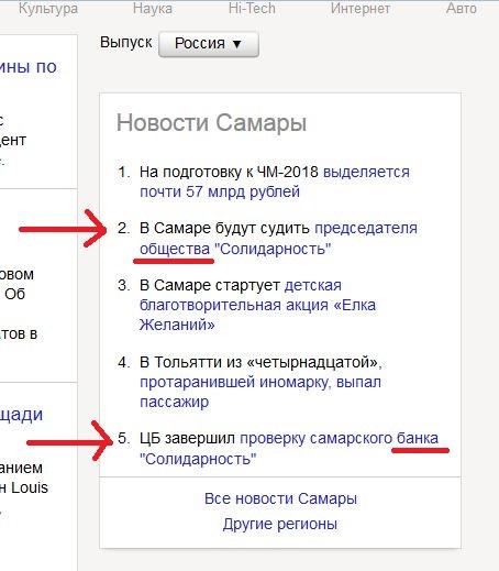 FireShot Screen Capture #074 - 'Яндекс_Новости_ Главные новости' - news_yandex_ru