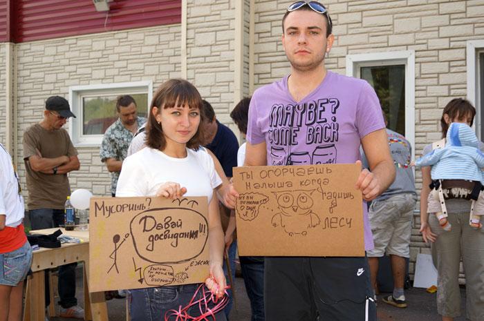 Блоге против мусора Пенза