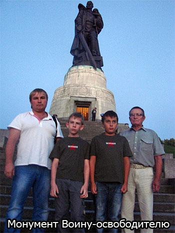 http://ic.pics.livejournal.com/redbauer/33242900/280731/280731_original.jpg