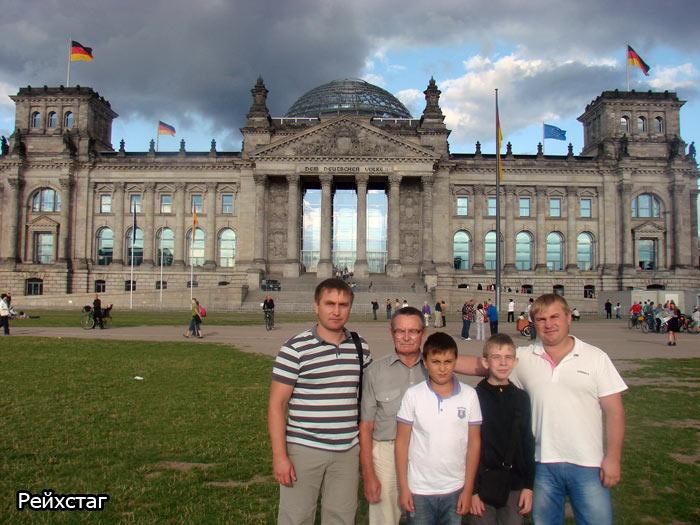 http://ic.pics.livejournal.com/redbauer/33242900/280865/280865_original.jpg