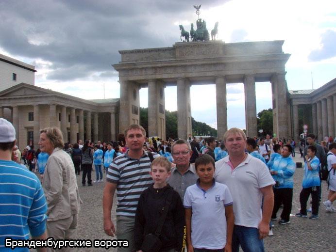 http://ic.pics.livejournal.com/redbauer/33242900/281137/281137_original.jpg