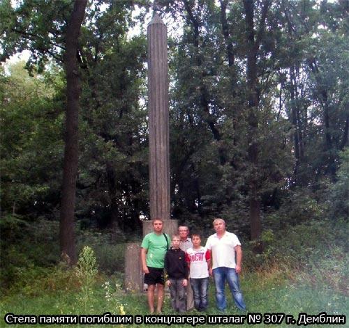 http://ic.pics.livejournal.com/redbauer/33242900/281726/281726_original.jpg