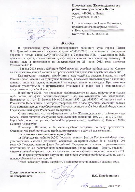 Кредиты на недвижимость в Беларуси Финансирование недвижимости