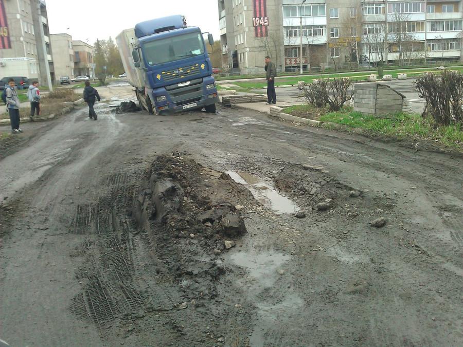 Убийца дорог, Ирбит