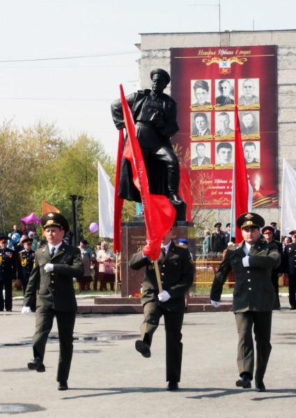 С Днём Победы! 2012 г.