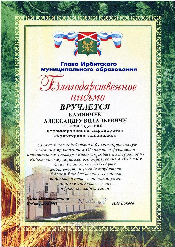 zDGzynoysf8