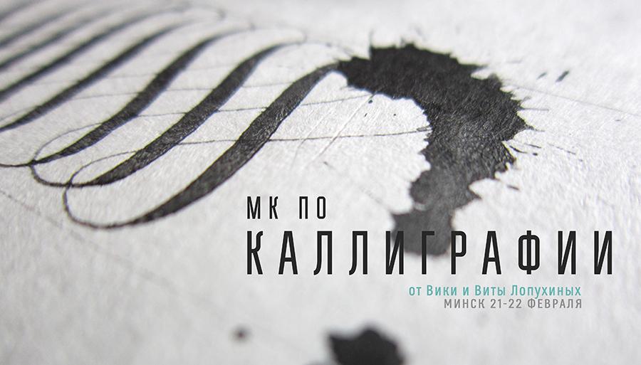 МК_ВитаВика-1