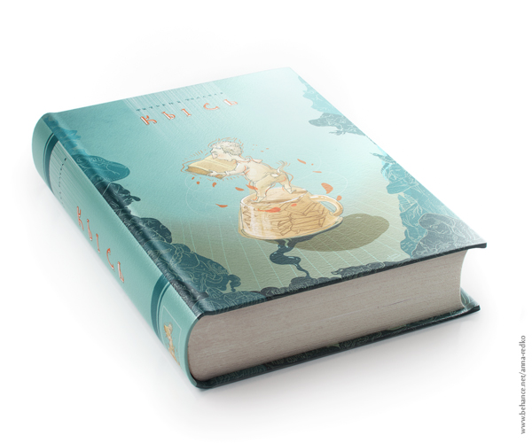 kys_book
