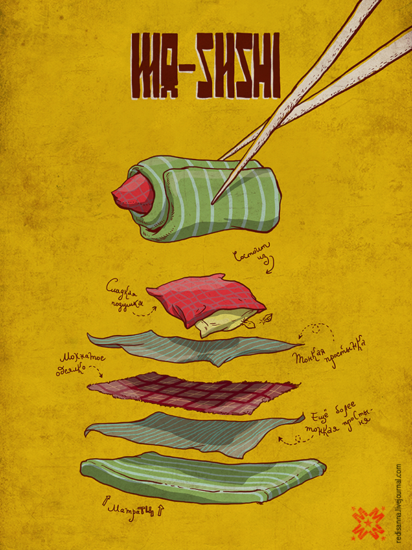 zd-sushi