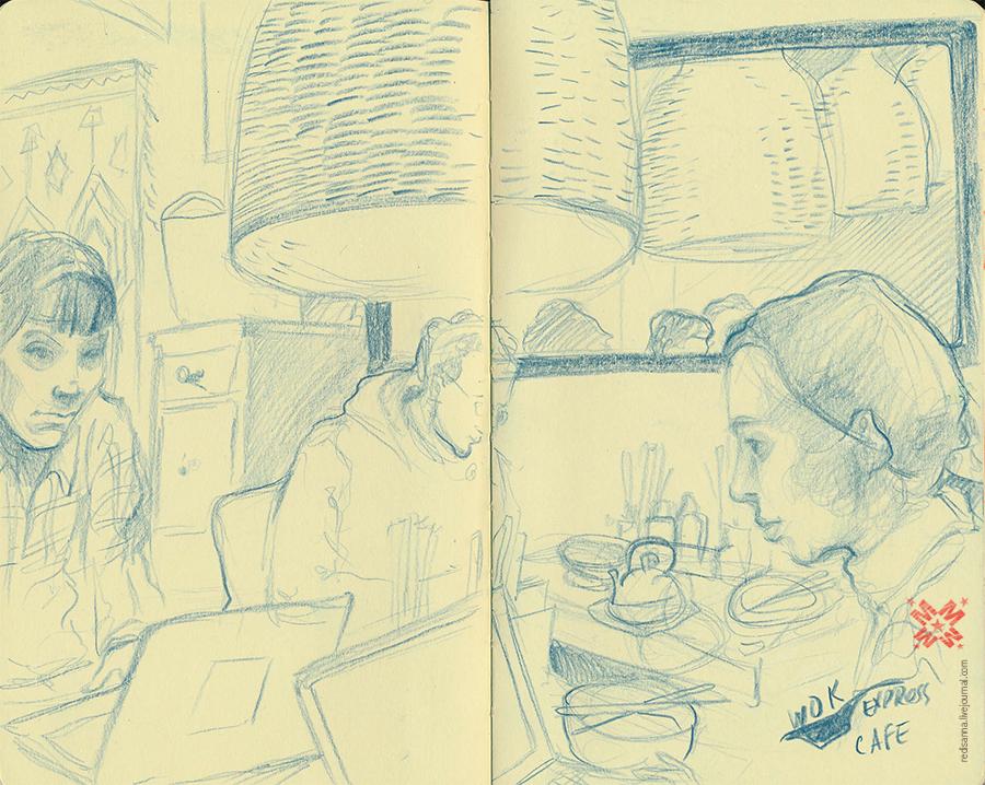 WOK_cafe