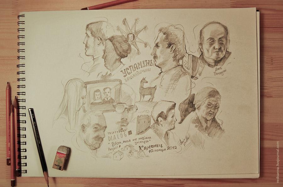 kamenetz_sketch