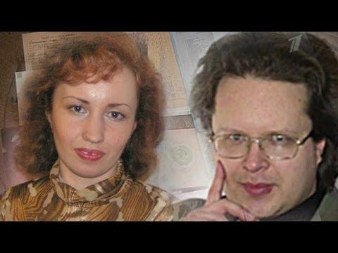 Зарипова и Данилевский