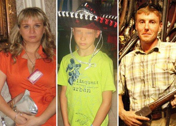 Семья Тисленко